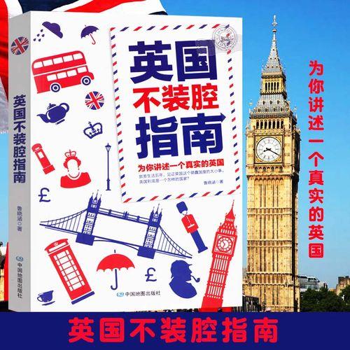 英国给不给小费_美国和英国的小费是怎么给的,还有有什么区别