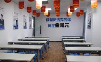 河南金凯元会计培训学校欢迎您