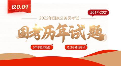 2022国考公告出了么在哪个网站公布