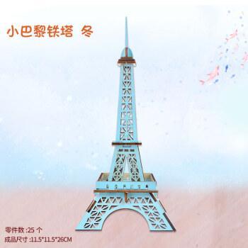 巴黎埃菲尔铁塔_巴黎铁塔和埃菲尔铁塔有什么区别?