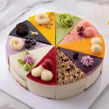 十拼慕斯蛋糕混合口味冷冻提拉米苏冰淇淋送女朋友生日蛋糕配送 十全