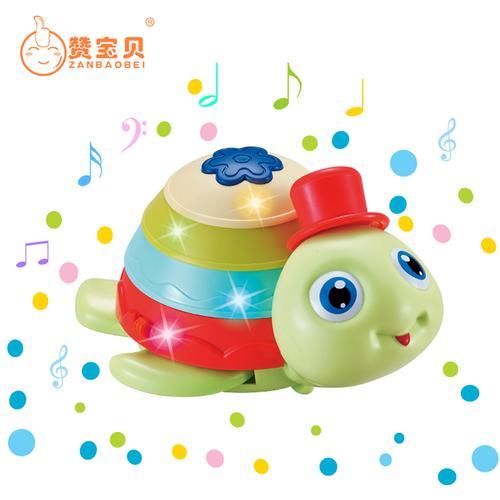 【两件装】赞宝贝灯光音乐彩虹龟3308