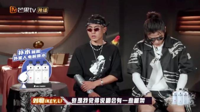 一方面,由于刘聪,谢帝,法老,弹壳四大实力rapper的坐阵.