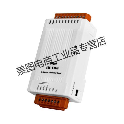 tm-th8 8通道隔离型热敏电阻输入模块