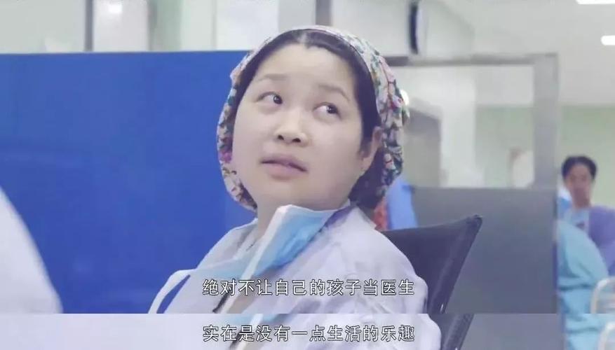 中国医生百度云电影高清版百度云网盘分享hd1080p完结版完整无删减2