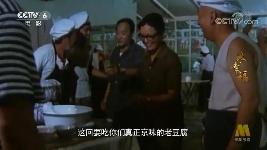 九十年代也有比较现实的电视剧,比如《贫嘴张大民的幸福生活》