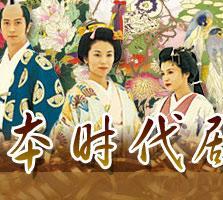 比如《利家与松》的第一主演是唐泽寿明,而当时正处在事业高峰期的