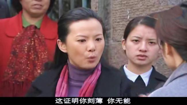 中国式离婚原著别怨小枫多疑是肖莉段位太高男人容易动心