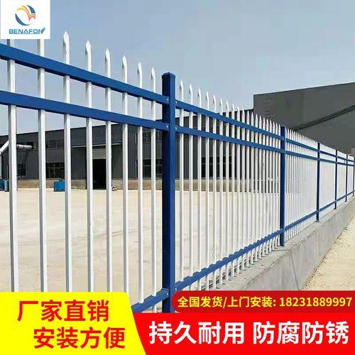 围墙护栏锌钢围栏定制小区庭院别墅学校院墙防护铁珊