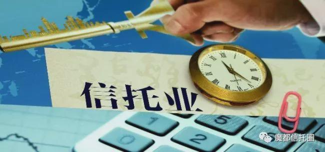 信托业二季度数据出炉融资类信托同比降3592至413万亿元