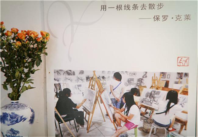 2022年淄博艺考美术专业