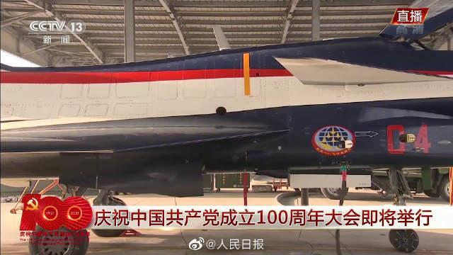 歼10歼20将亮相庆祝大会##庆祝中国成立100