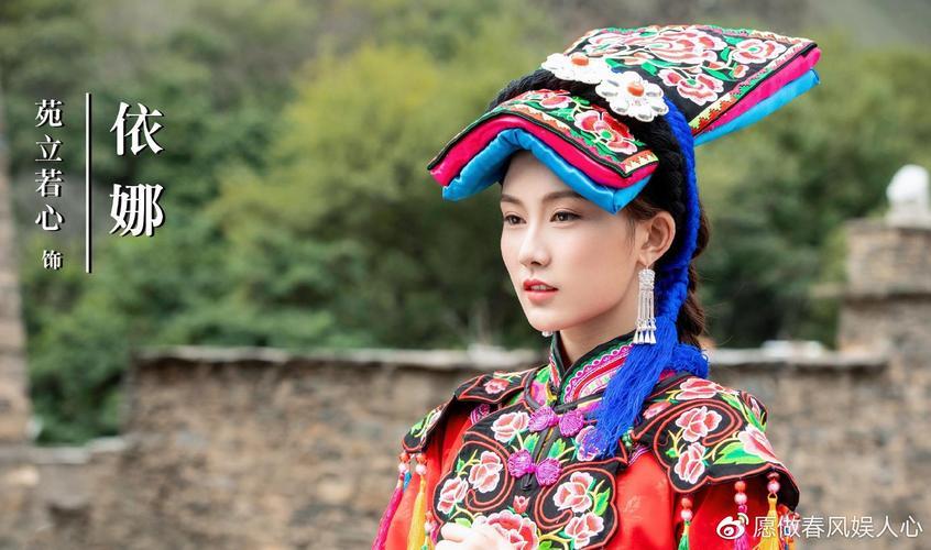 看到杨耀州孤孤单单,依娜袒露心扉,原来,杨耀州在木格梁子羌寨时,小