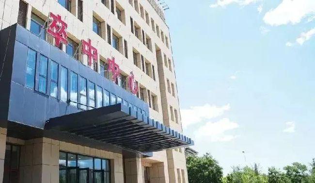 医院2021年葫芦岛市第二人民医院招聘55人公告