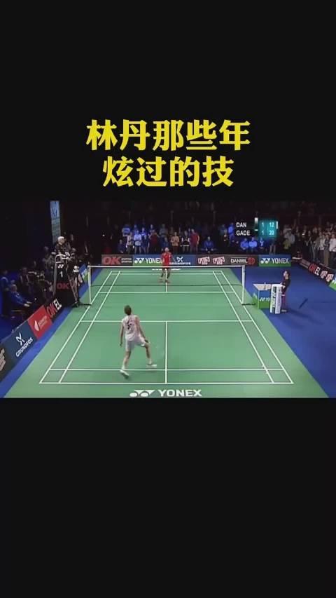 东京奥运会# 要不怎么喜欢看林丹呢,技高人胆大16根羽毛球的微博视频