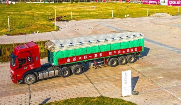 暖18000条新疆棉被支援山西